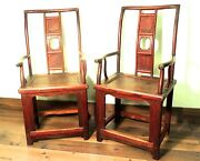 Antique Chinese Ming High Back Arm Chairs 5697 Pair, Circa 1800-1849