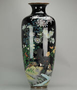Extremely Large Antique Japanese 19th Colorfull Cloisonne Vase Japan