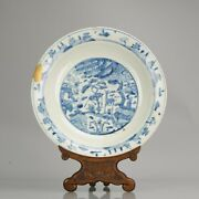 41.8cm Majestic Zhangzhou Swatow Charger Deer - China - Ming Dynasty 13...