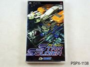Star Soldier Psp Japanese Import Jp Hudson Sony Japan Portable Us Seller B