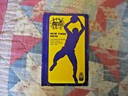 1970-71 New York Nets Media Guide Yearbook Rick Barry Aba Basketball 1971 Ny Ad