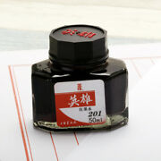 Hero 20/25/50/60ml Bottled Glass Smooth Writing Fountain Pen Ink Non-carbon