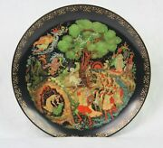 Vintage Russian Legends Collector Plates - 6 Plates