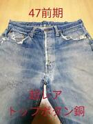 Levi's Vintage 1940's 501xx Men's Blue Jeans Size L Free Shipping From Japan