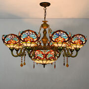 Pendant Light Stained Glass 7 Shades Ceiling Chandelier Hanging Lamp