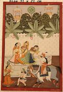 Painting Miniature Of Kota School Opaque Watercolor Vintage Collectible India