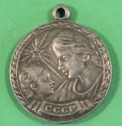 Soviet Russian Cccp Womenandrsquos Mothers Hammer And Cycle Medal