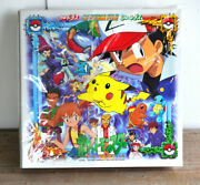 Pokemon System File Card Carddas Seal Sealdas Sticker Stock File New From Jp