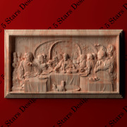 The Last Supper Carving Wood Picture/religious 3