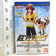 B3471-2 Bandai Super One Piece Styling Film Z Special 3rd Figure Luffy Chopper