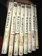 Chobits Manga Complete Set Volumes 1-8 French By Clamp Lot Of 8 Good Condition
