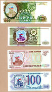 Russia Roubles/rubles 1993 Set 100200500 And 1000 Roubles - Uncirculated