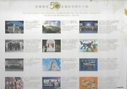 Hong Kong 2017 50 Years Television Broadcasts Special S/s Fdc Pack Tvb Staff 職工版