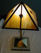 Vintage To Antique Brass Table Lamp With Caramel Slag Glass Shade