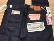 Levi's Vintage Clothing S501rxx Jeans 1944 Model W32 L34 F/s From Japan
