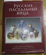 Russian Booklet Air Plane Aeroflot Way Lines Paschal Dyed Eggs Pattern Easter Ar