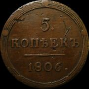 5 Kopeck 1806 Km Russia Imperial Big Copper Coin Alexander I Rare Mint And Type