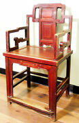 Antique Chinese Screen-backed Arm Chair 3289 Circa Late Of 18th Century