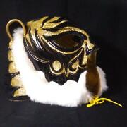 The Tiger Ojisan Mask Pro-wrestling Used With Autograph From Japan F/s