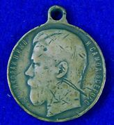 Antique Imperial Russian Russia Ww1 Wwi Silver Bravery Medal Order Badge 423150