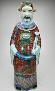 19th Century Antique Chinese Famille Rose Porcelain Immortal 20 Figure Andldquo朱茂記造andrdquo