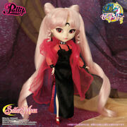 Groove Inc Sailor Moon Wicked Black Lady Pullip P-154 Fashion Doll Figure - New