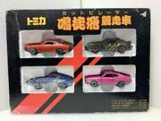 Tomica Vintage Toyota/mazda/nissan 4 Different Cars Gift Set F/s From Japan
