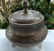 Antique Hand Engraved Middle Eastern /islamic/ Copper Pot Saucepan With Lid.
