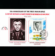 Russia 1976 15th Anniversary First Man In Space Souvenir Stamp Sheet