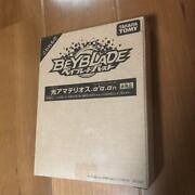 Takara Tomy Bey Blade .andalphaandrsquoandalpha.andalphan Unused From Japan Free Shipping