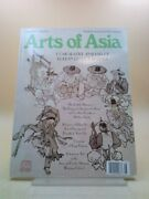 Arts Of Asia The Foremost International Asian Arts And Antiques Magazine...