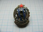Rare Soviet Russian Badge Honored Worker Of Militia Police 1932 Ussr. Copy