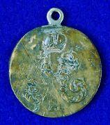 Imperial Russian Pre Ww1 China Campaign Boxer Rebellion Silver Badge Medal Order