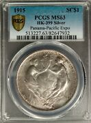Hk 399 Pcgs Ms 63 So-called Dollar Panama-pacific Exposition Andndash 1915