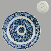 Antique 19th C Porcelain Plate Marked Base Leafs Chinese China Qing Dyna...