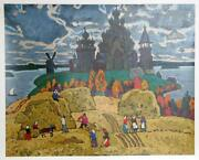 Moisey Kogan, Russian Landscape, Screenprint, Signed And Numbered In Marker