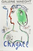 Marc Chagall The Artist As A Phoenix Galerie Maeght Lithograph Poster