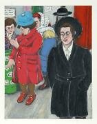 David Azuz Hasidic Street Scene Lithograph Signed And Numbered In Pencil