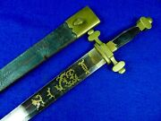 Antique 19 Century German Germany Large Heavy Engraved Hunting Dagger Sword