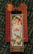 Disney Pin Minnie Mouse Haunted Mansion Stretching Room Pins Set/lot