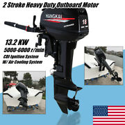18hp 2stroke Outboard Motor Fishing Inflatable Boat Engine W/water Cooling+24l R