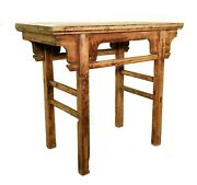 Antique Chinese Ming Console Wine Table 2940 Circa 1800-1849