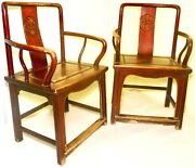Antique Chinese Ming Chairs 2764 Pair, Circa 1800-1849