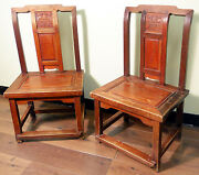 Antique Chinese Ming Chairs 3307 Pair Zelkova Wood Circa 1800-1849