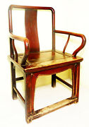 Antique Chinese Ming Arm Chair 2838 Cypress Wood Circa 1800-1849