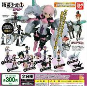 Unlimits Project Replacement Girl Bb Capsule Toys Full Comp Set New Japan
