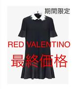 Red Valentino Black One Piece Dress Scalloped Collar Size 40 Used Genuine F/s