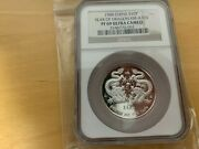Year Of Dragon Lunar 1988 China S10y Silver 1 Oz Coin Pf 69 Ultra Cameo
