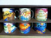 Starbucks Area Collectible Demi Set West Japan Limited Item Set Of 6 Rare F/s