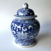 Antique Chinese Porcelain Jar With Lid Marked
